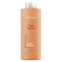 Живильний кондиционер з ягодами годжи Deep Nourishing Conditioner