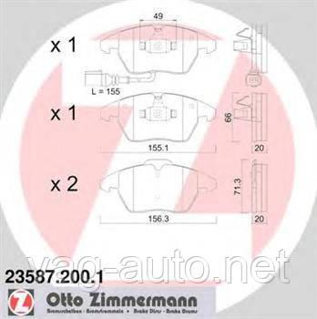 Тормозные колодки передние Zimmermann для Yeti 1.8TSI, 2.0TDI