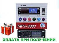 Сенсорная автомагнитола MP3 3883 ISO 1DIN, Магнитола для авто, Pioneer Магнитола FM, USB, SD, AUX, фото 1