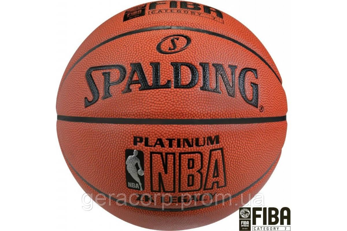 Мяч баскетбольный Spalding Platinum ZK Legacy