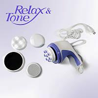 Вибромассажер Relax Tone, ручной электромассажер, массажер для тела Релакс энд тон.