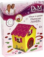 Шьем игрушку Домик на чайник D&M Делай с мамой