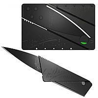 Нож-кредитка Card Sharp (оригинал), фото 1