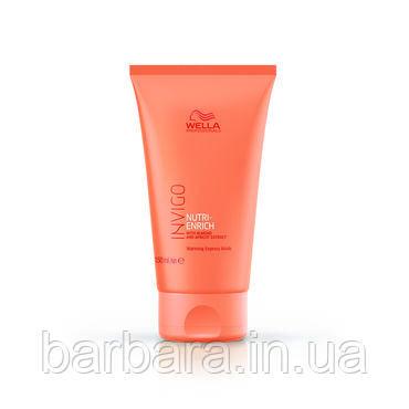 Крем для непослушных волос Wella Professionals Invigo Nutri-Enrich Frizz Control Cream