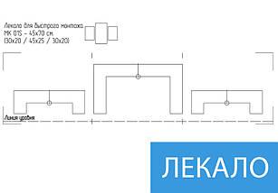 Модульные картины, на ПВХ ткани, 45х70 см, (30x20-2/45x25), фото 2