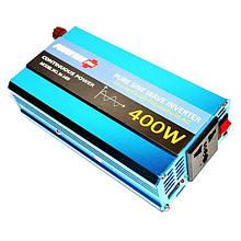 Преобразователь синусоида AC/DC sine 400W Автомобильный Инвертор.
