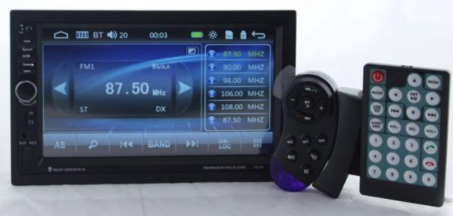 Автомагнитола 2Din 7021 Bluetooth пульт на руль, Автомагнитола MP3, автомобильная магнитола., фото 2