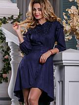 Замшевое женское платье с удлиненной спинкой (2596-2594-2595 svt), фото 3