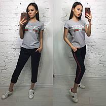 Летний костюм Gucci, футболка и брюки с полосой 7/8 размеры от 42 до 50, фото 3