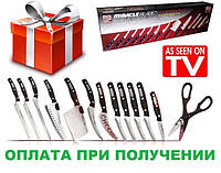 Набор кухонных ножей Mibacle Blade 13 в 1, фото 1