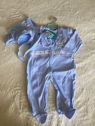 Красивый набор для младенца в голубом цвете