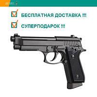 Пневматический пистолет KWC PT 92 Beretta M92FS KMB-15AHN Blowback Беретта автоматический огонь блоубэк 99 м/с, фото 1
