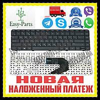 Клавиатура HP 635 430 640 645 630 650 655 CQ43 CQ57 CQ58 G6-1000 250