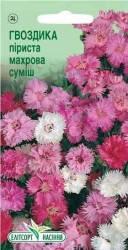 Семена Гвоздики Пириста махровая смесь 0,1 г