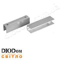 Алюминиевое крепление для светодиодных неоновых лент AL-PR-NEON-5 5см NEON