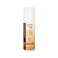 FILTERAY Body Plus deep tan SPRAY SPF30 Солнцезащитное молочко