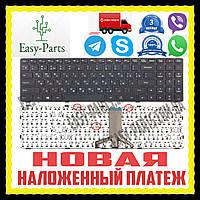 Клавиатура LENOVO 100-15IBD 100-15ITH 100-15ISK SN20J78609 B50-50 ORIG