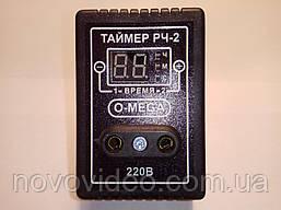Таймер переворота яиц в инкубатор РЧ2 100 Вт