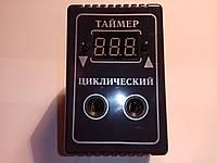 Таймер цифровой циклический ТЦ-2 на 10 А