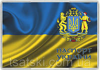 Обложка на паспорт 4