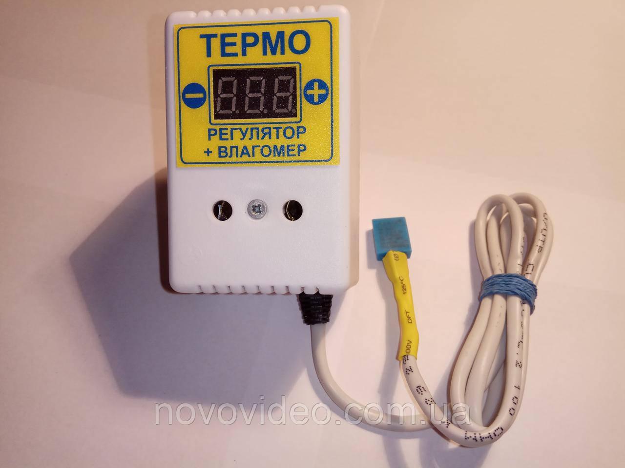 Терморегулятор с измерителем влажности для инкубатора цифровой Цтрв