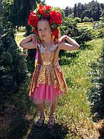 Нарядное платье для девочки супер золотое с розовым, фото 1