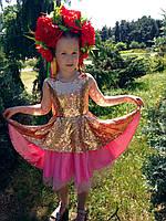 Нарядне плаття для дівчинки супер золоте з рожевим