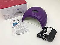 Лампа для маникюра SUN Q5 24Вт Фиолетовая, фото 1
