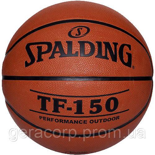 Мяч баскетбольный Spalding TF-150 (5)