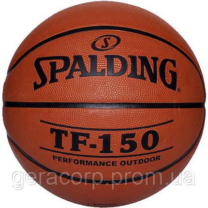 Мяч баскетбольный Spalding TF-150 (5), фото 2