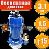 Дренажный насос с ситом алюминиевый Onex OX-5003, 1.5 куб.м/ч, насос сито для грязной воды