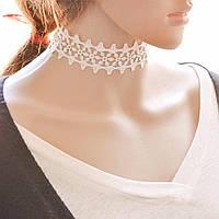 Белое ажурное ожерелье, чокер