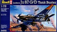 Бомбардировщик (1944 г, Герм) Junkers Ju 87 G/D Tank Buster 1:72