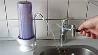 Бытовой настольный фильтр для воды FHCTF1 Aquafilter
