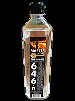 Розчинник Р-646 БП 0,8л (500г)/ MASTER color