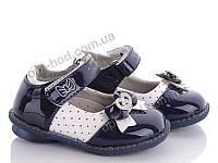 Детские туфельки для девочек BBT (размеры 21-26)
