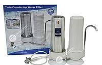 Настольный двойной бытовой фильтр для воды FHCTF2 Aquafilter