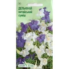 Семена Дельфиниум китайский смесь