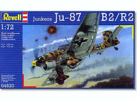 Пикирующий бомбардировщик (1938 г, Германия) Junkers Ju 87 B-2/R-2 Stuka, 1:72