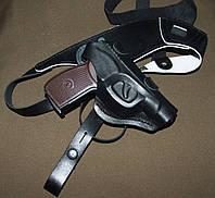 Кобура пистолетная оперативная (кожа).