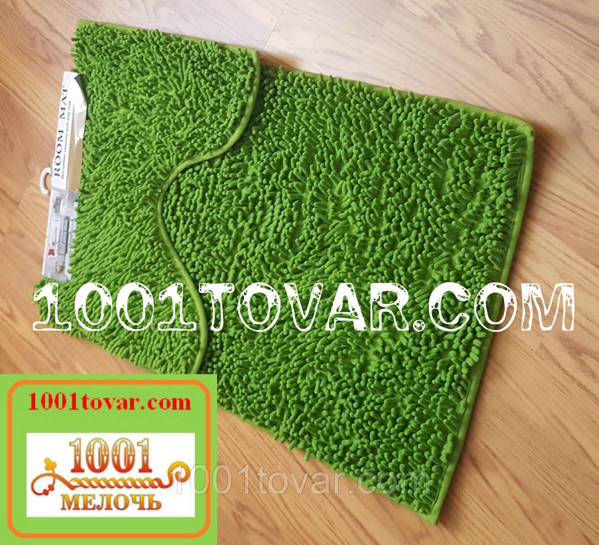 """Набор ковриков из микрофибры """"Макароны или дреды"""" в ванную и туалет, 80х50 см. и 40х50 см., зелёно-травяной"""