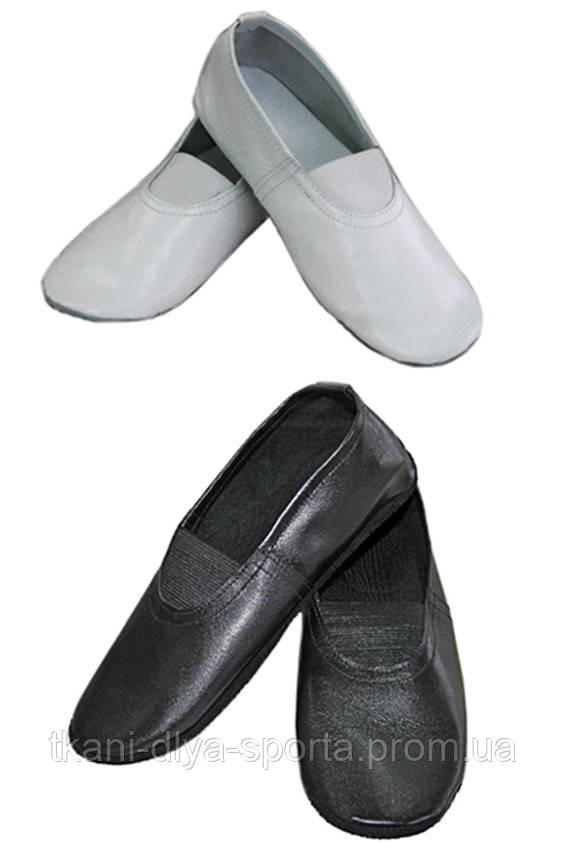 Чешки кожаные классические черные / белые