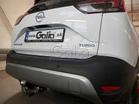 Быстросъемный фаркоп Opel Crossland X 2017- Galia