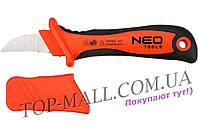 Нож монтерский NEO - 195 мм 1000В