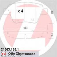 Тормозные колодки задние ZIMMERMANN для Skoda Yeti 2.0TDI