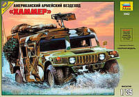 Американский армейский вездеход Хаммер, 1:35