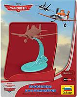Подставка под самолеты серии Disney Planes
