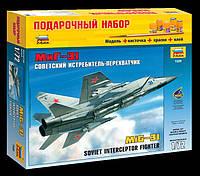 Советский истребитель-перехватчик МиГ-31, 1:72