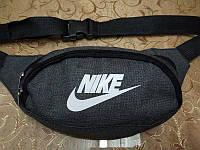 Сумка, бананка через плечо /сумка в стиле Nike/ бананка Найк/ серая белое лого