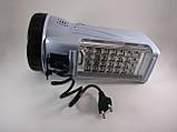 Фонарь ручной светодиодный GD-LITE OJ-222, аккумулятор, 19+28 диодов, 35 часов работы, зарядка от сети, фото 2